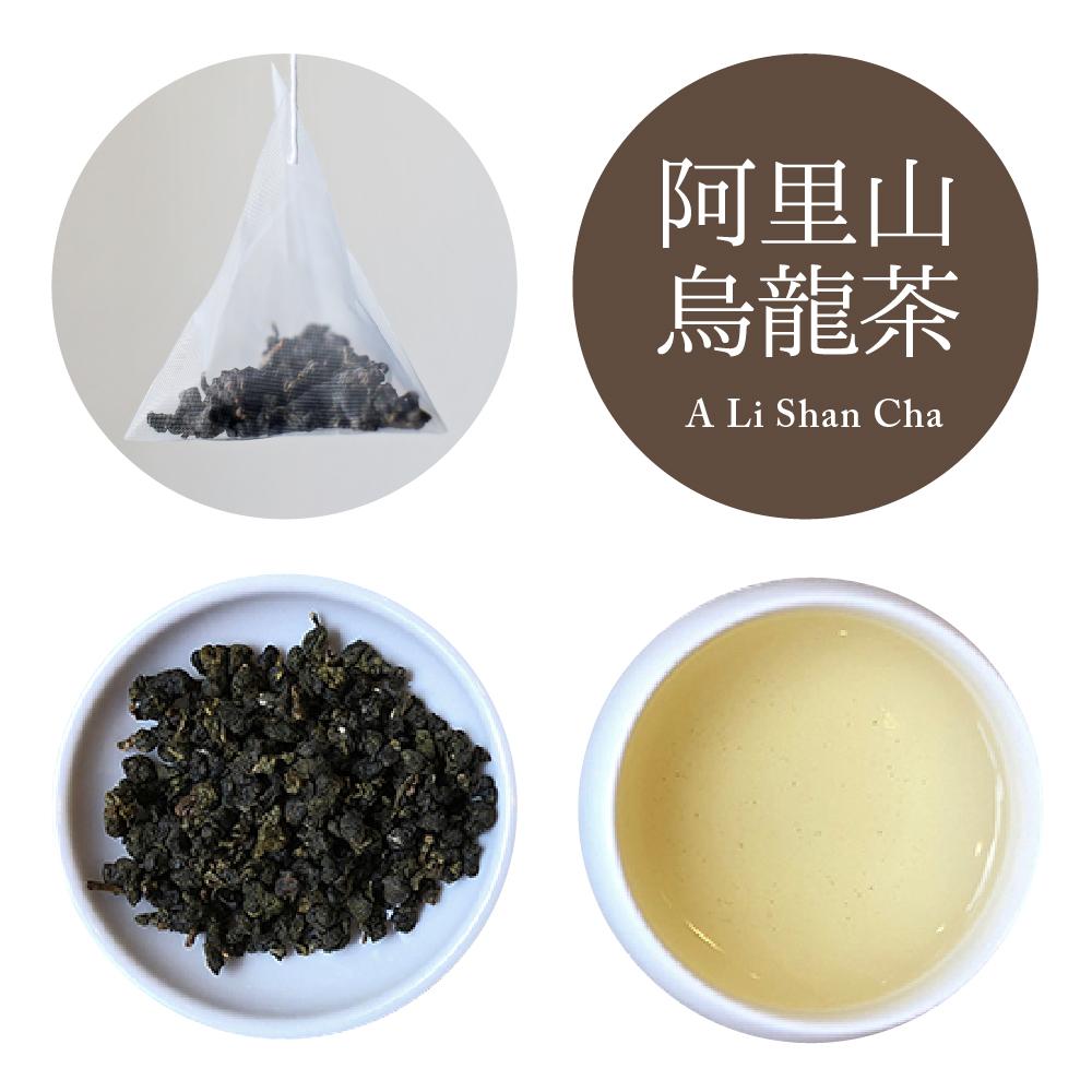 阿里山烏龍茶のメイン画像