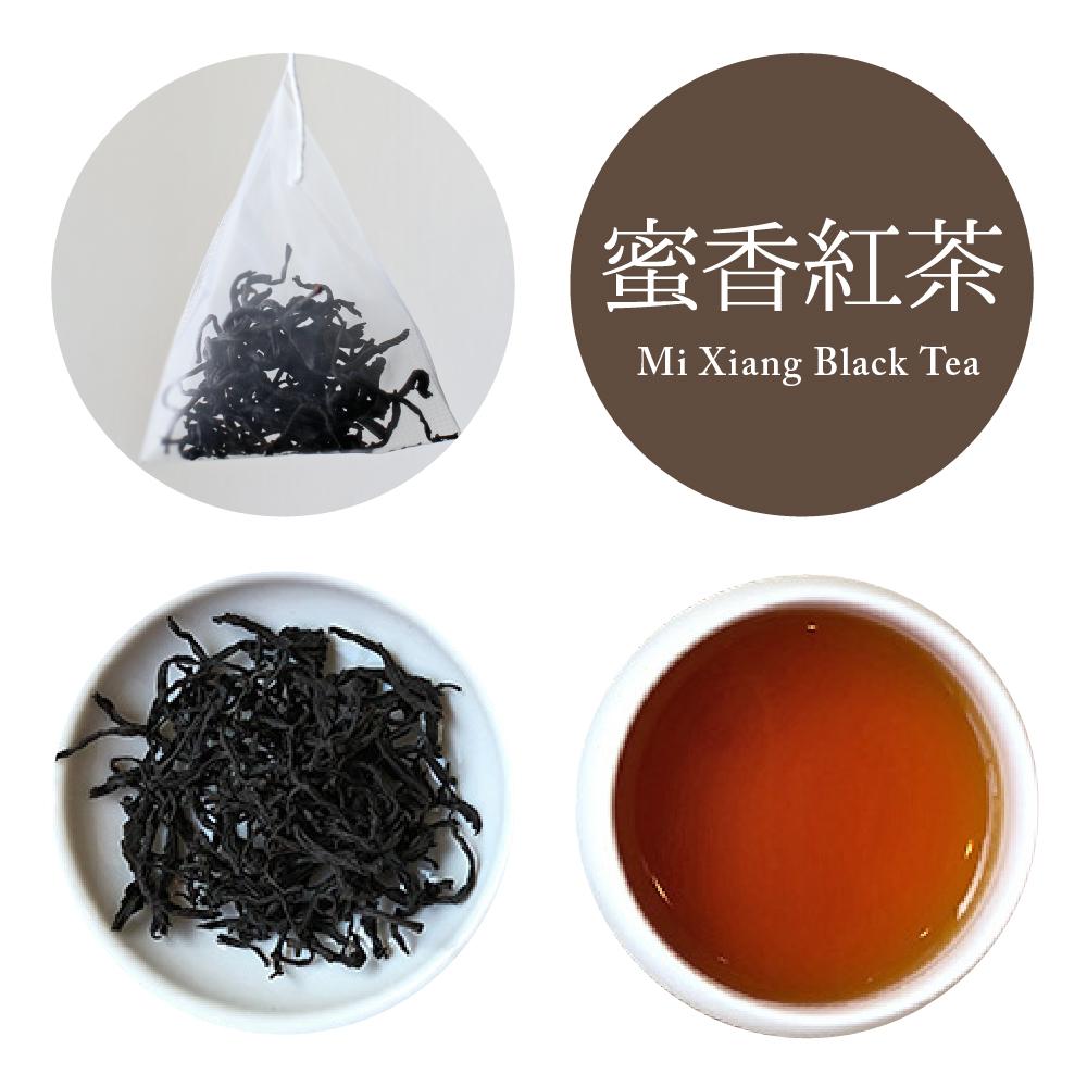 蜜香紅茶のメイン画像