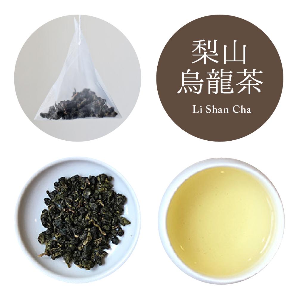 梨山烏龍茶のメイン画像