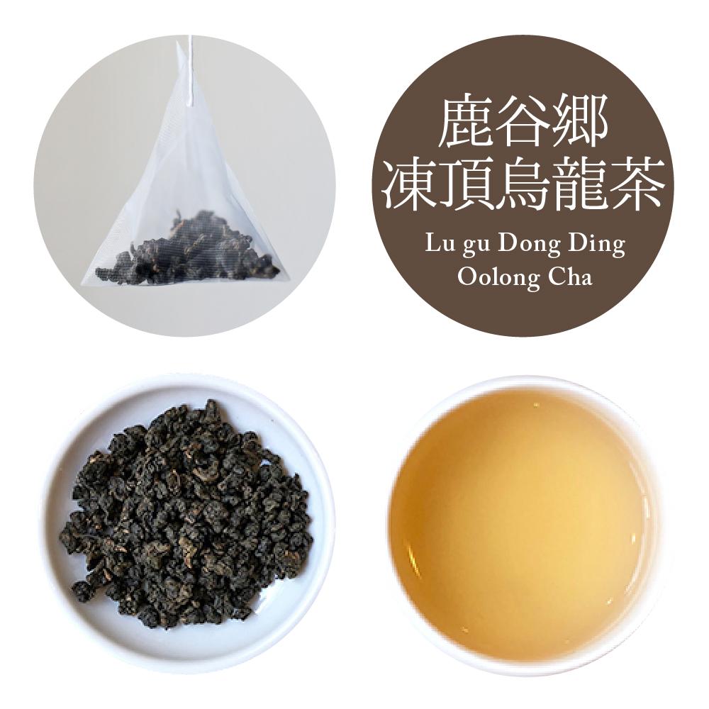 鹿谷鄕凍頂烏龍茶のメイン画像