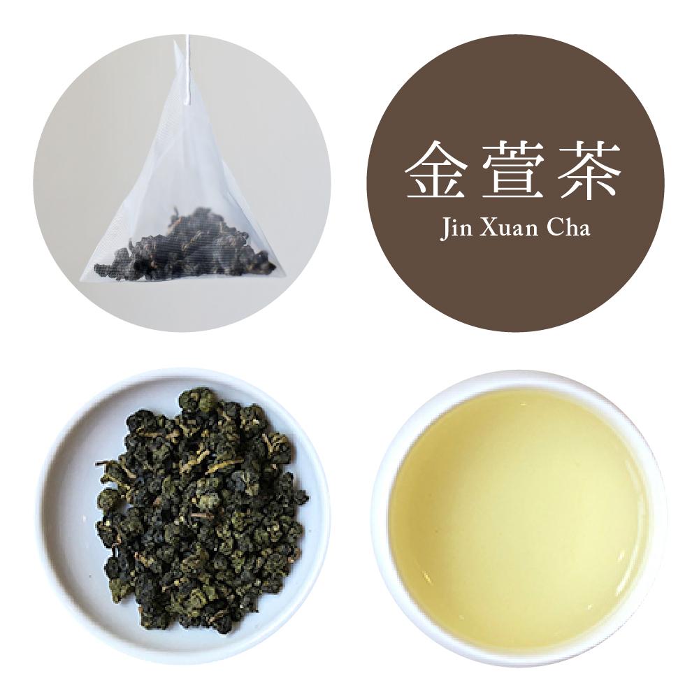 金萱茶のメイン画像