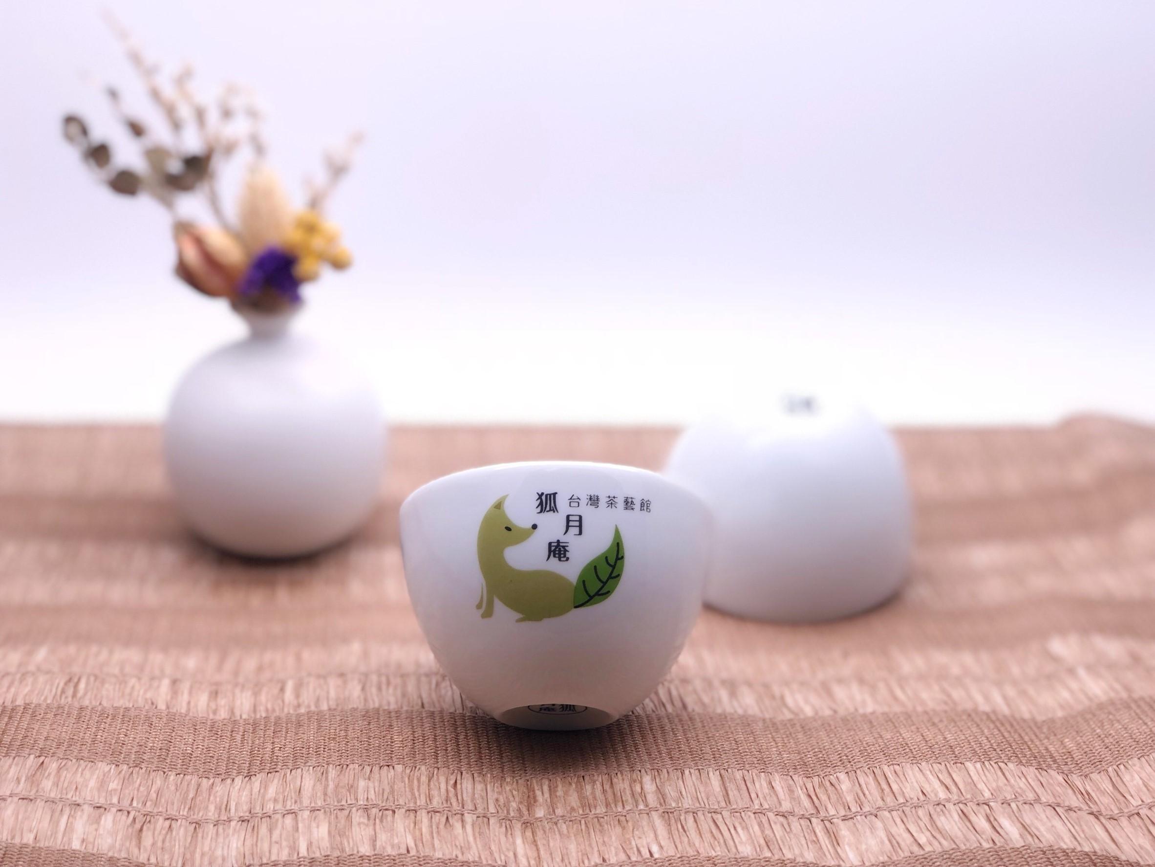 茶杯のメイン画像