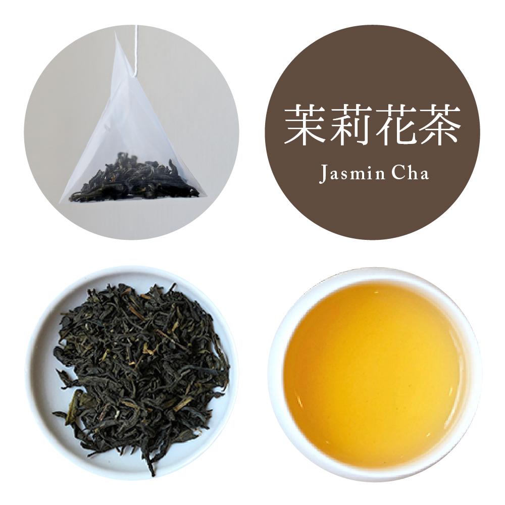 茉莉花茶(ジャスミン茶)のメイン画像