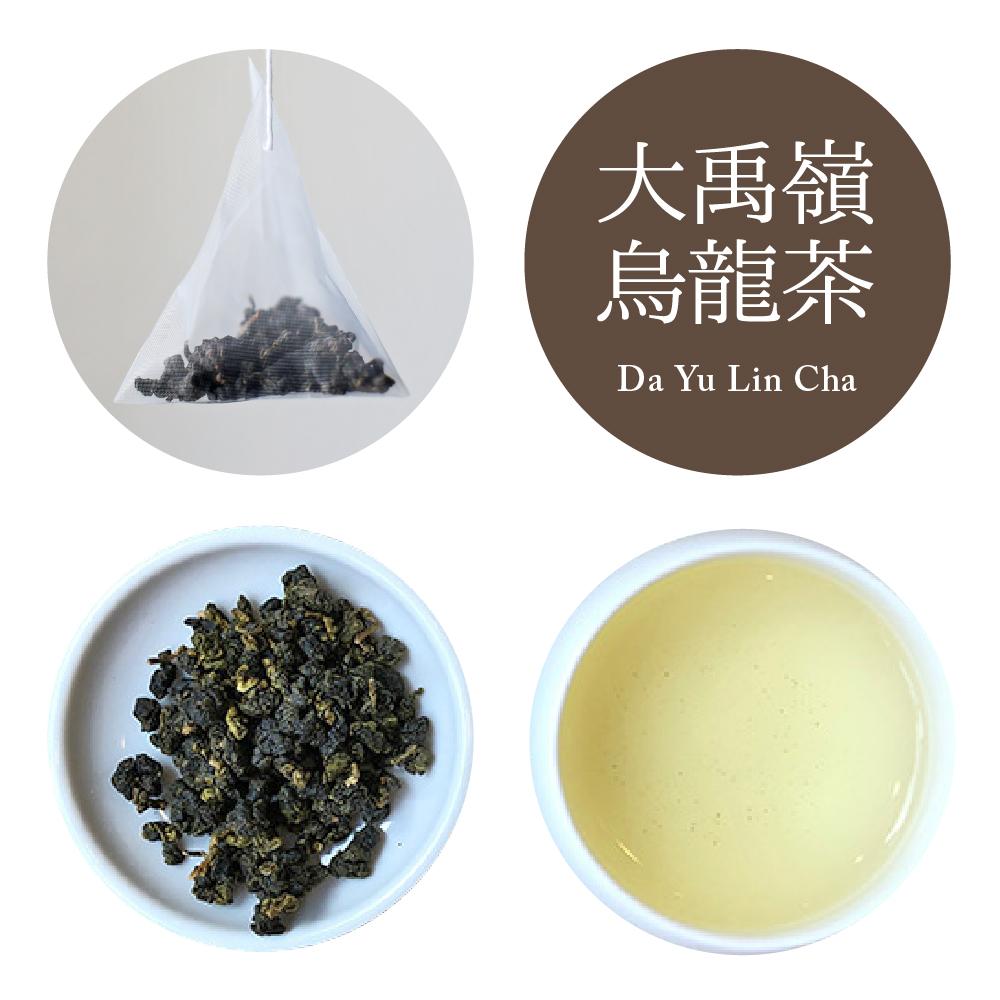 大禹嶺烏龍茶のメイン画像