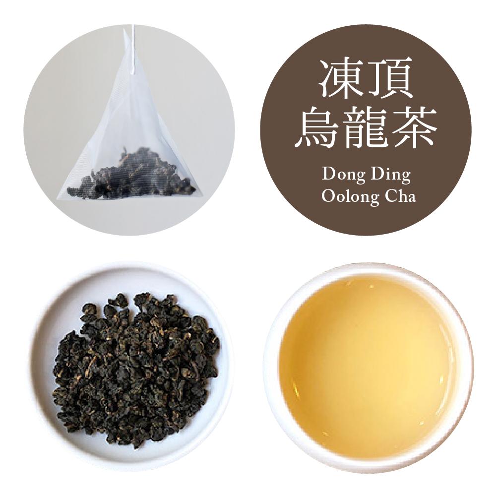凍頂烏龍茶のメイン画像