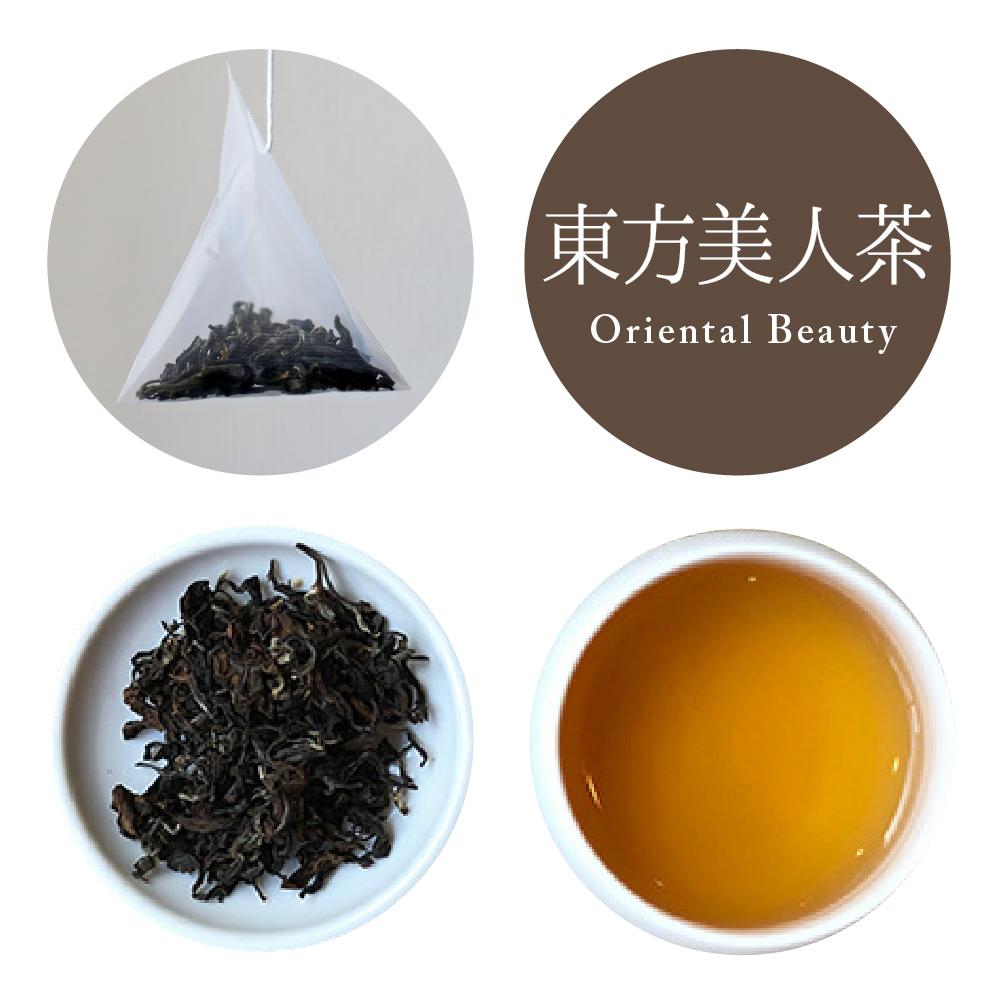 東方美人茶のメイン画像