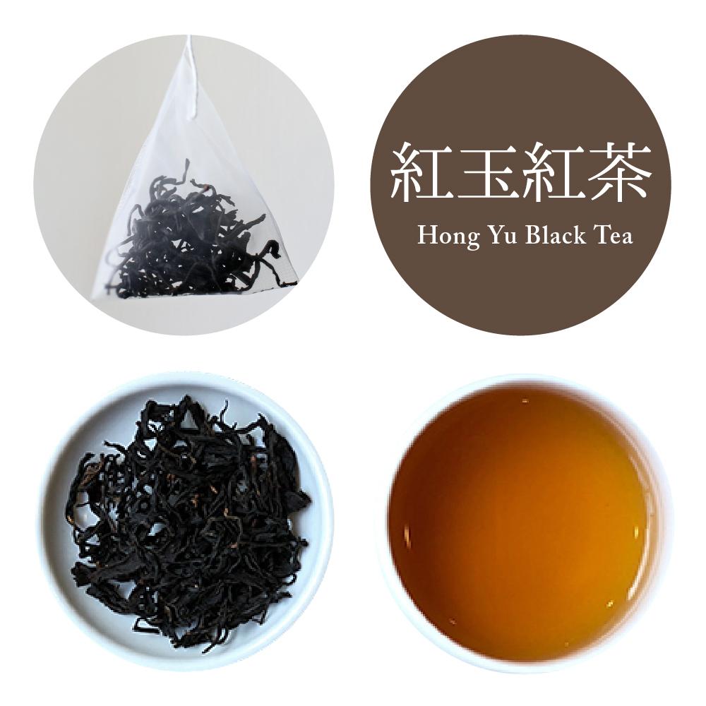 紅玉紅茶のメイン画像